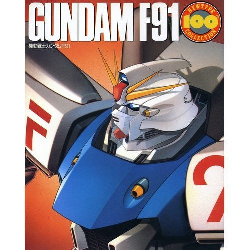 Image 1 for Gundam F91 New Type 100% Collection Illustration Art Book