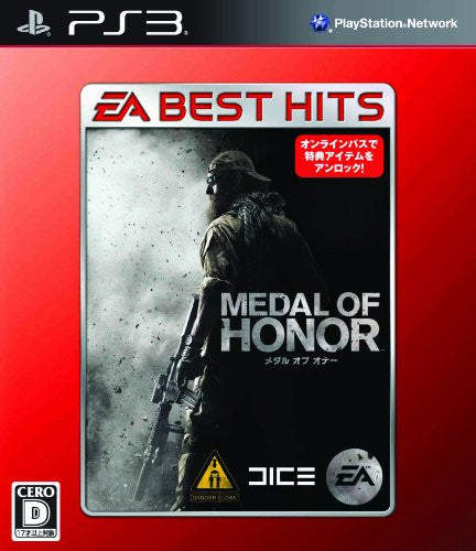 Image 1 for Medal of Honor (EA Best Hits)