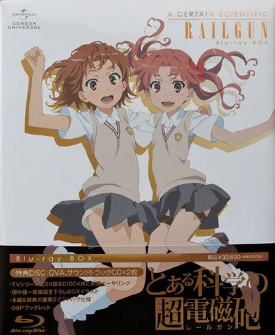 Image for To Aru Kagaku No Railgun Blu-ray Box [Limited Edition]