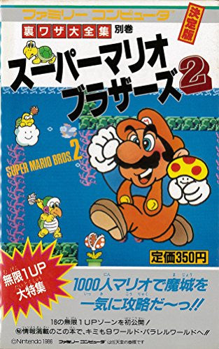 Image 1 for Super Mario Bros. 2 Strategy Guide Book / Nes