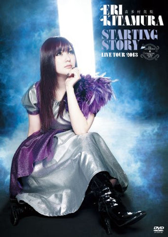 Image for Starting Story Live Tour 2013