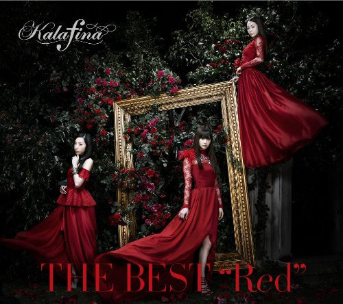 "Image 1 for THE BEST ""Red"" / Kalafina [Limited Edition]"