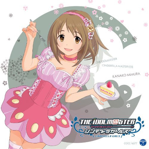 Image 1 for THE IDOLM@STER CINDERELLA MASTER 003 Kanako Mimura