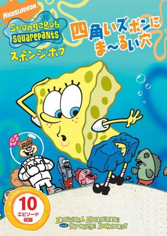 Image for SpongeBob SquarePants: Buddies / Nautical Nonsense