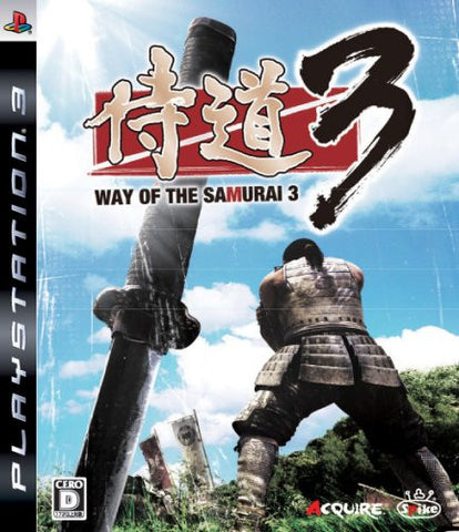 Image for Samurai Dou 3