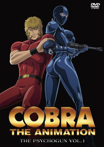 Image for Cobra - The Psychogun Vol.1 Special Edition