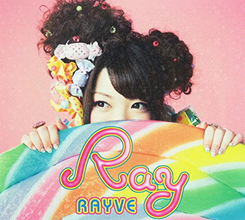 Image 1 for RAYVE / Ray [Limited Edition]