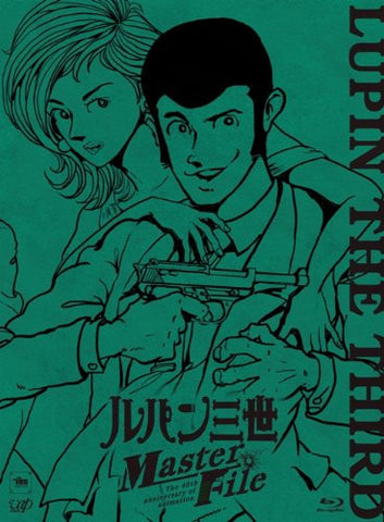 Image for Lupin III Master File