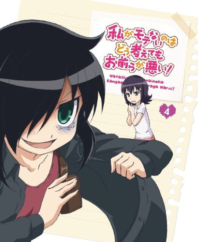 Image 2 for Watamote - No Matter How I Look At It It's You Guys' Fault I'm Not Popular Vol.4