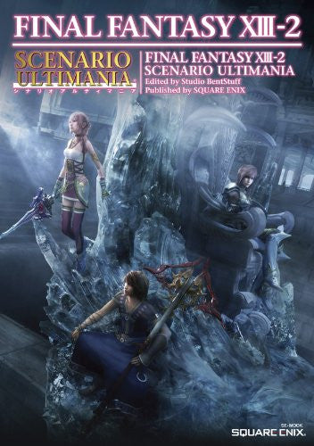 Image 1 for Final Fantasy Xiii 2   Ultimania   Scenario Ultimania