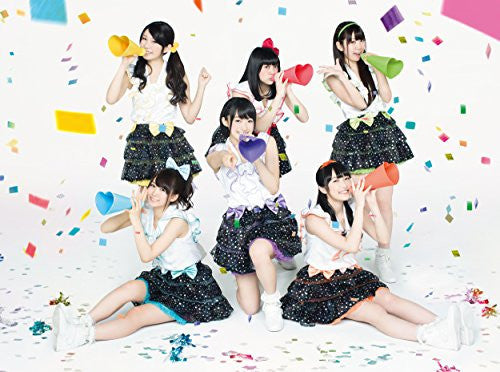 Image 2 for Make it! / i☆Ris