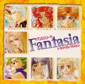 Image for Angelique Fantasia ~Drama Selection~