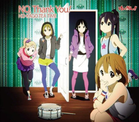 Image for NO, Thank You! / HO-KAGO TEA TIME