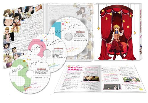 Image 3 for Maria Holic Blu-ray Box