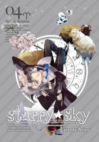 Image for Starry Sky Vol.4 Episode Aries Special Edition