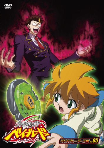 Image 2 for Metal Fight Beyblade - Battle Bladers Hen Vol.5