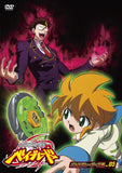 Thumbnail 2 for Metal Fight Beyblade - Battle Bladers Hen Vol.5