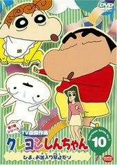 Crayon Shin Chan - The 7th Season 10