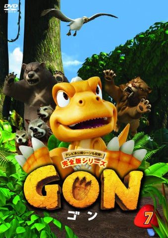 Image for Gon 7