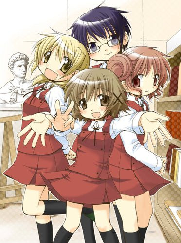 Image 1 for Hidamari Sketch Vol.1