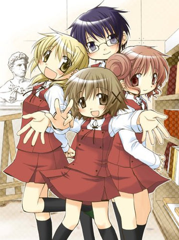 Image for Hidamari Sketch Vol.1
