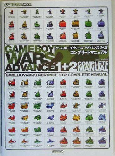 Image 1 for Game Boy Wars Advance 1+2 Complete Manual Book/ Gba