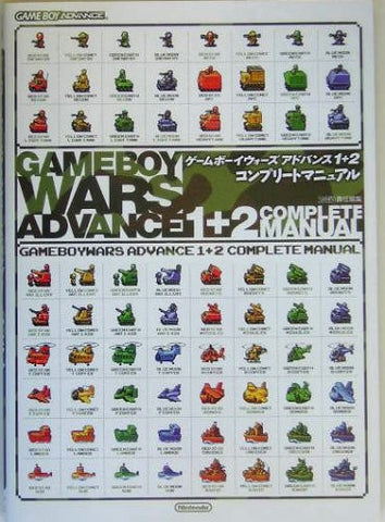 Image for Game Boy Wars Advance 1+2 Complete Manual Book/ Gba