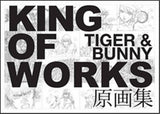 Thumbnail 2 for Tiger And Bunny   King Of Works