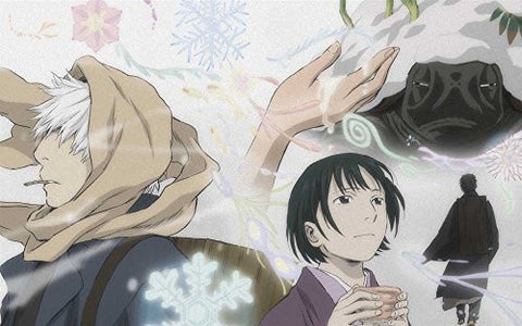 Image for Mushishi Vol.3 [Blu-ray+CD Limited Edition]