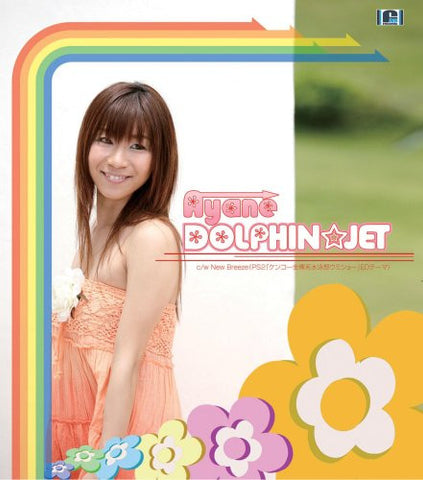 Image for DOLPHIN☆JET / Ayane