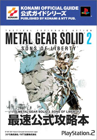 Image 1 for Metal Gear Solid 2 Official Guide Book Fastest Capture Edition / Ps2