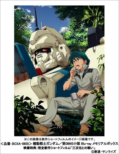 Image 2 for Mobile Suit Gundam The 08th Ms Team Blu-ray Memorial Box [Limited Pressing]