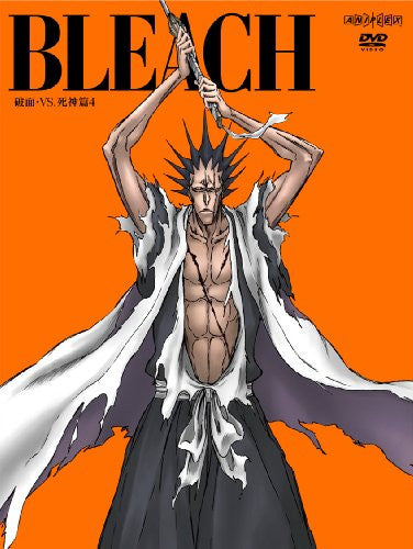 Image 1 for Bleach Arrancar vs Shinigami Hen 4 [Limited Edition]