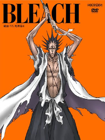 Image for Bleach Arrancar vs Shinigami Hen 4 [Limited Edition]