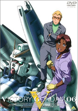 Image for Mobile Suit V Gundam 6