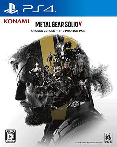Image for Metal Gear Solid V Ground Zeroes + The Phantom Pain