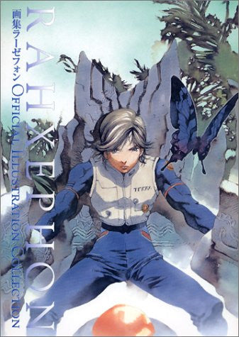 Image for Rah Xephon   Official Illustrations