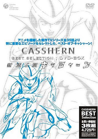 Image for Casshan Best Selection DVD-Box