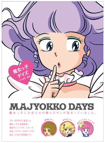 Image 1 for Majokko Days Encyclopedia Art Book