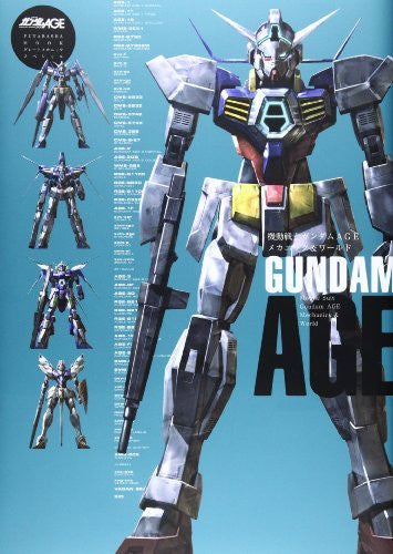 Image 1 for Gundam Age Mechanic And World   Art Book