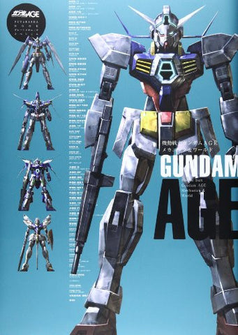 Image for Gundam Age Mechanic And World   Art Book