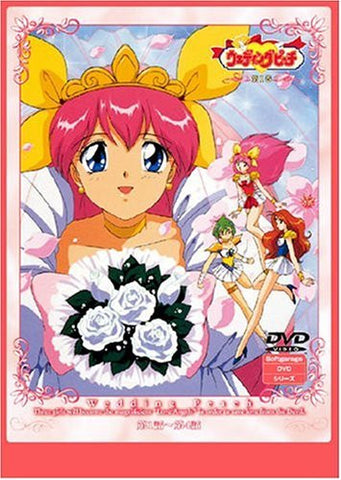 Image for Wedding Peach Vol.1