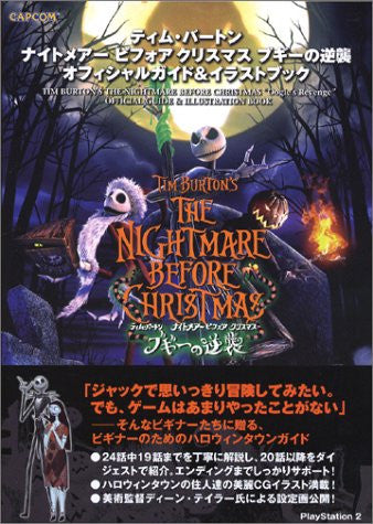 Image 1 for The Nightmare Before Christmas Official Guide & Illustrations Book