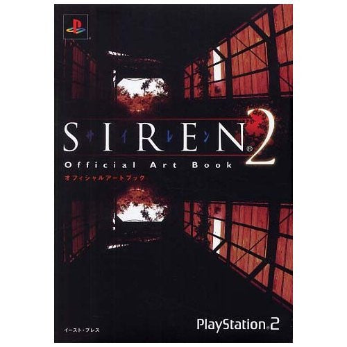 Image 1 for Siren 2 Official Art Book / Ps2