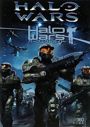 Image 1 for Halo Wars Perfect Guide Book / Xbox360