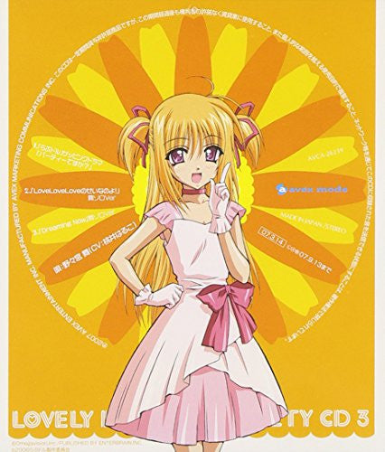"Image 2 for Lovely Idol Variety CD 3 ""Lovely de Cute Nano da!"" Mai Hen"