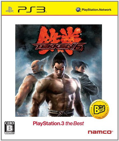 Image for Tekken 6 (PlayStation3 the Best)