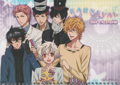 Image for Karneval - Wall Calendar - 2014 (Movic)