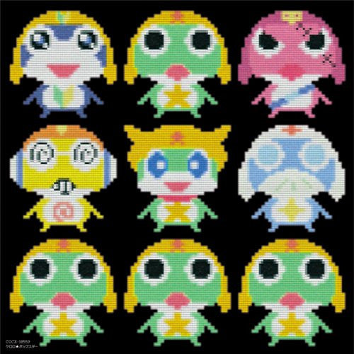 Image 1 for Keroro★Popstar