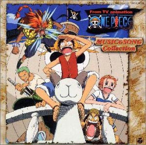 Image 1 for ONE PIECE MUSIC & SONG Collection